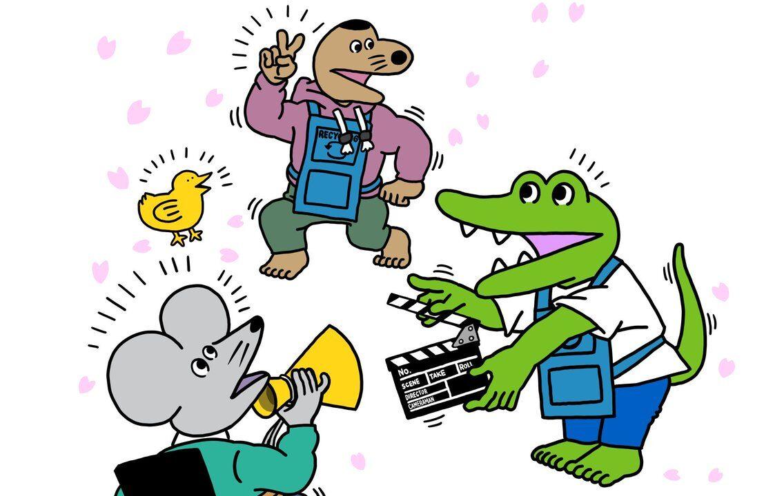 100ワニ映画キャスト全員紹介!ネズミやひよこは誰?